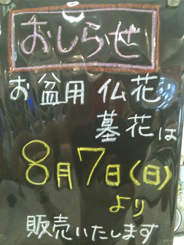 201108_01